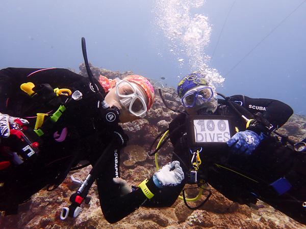 Fun Dives and Discover Scuba Dives